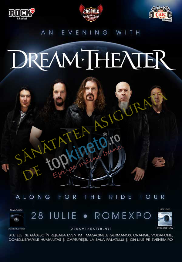 dream theater topkineto